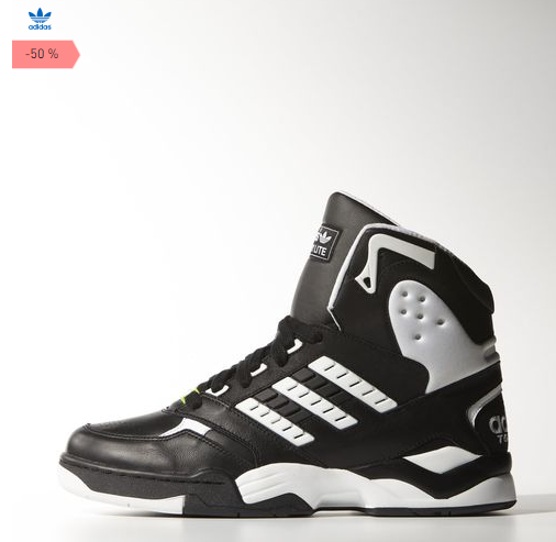 chaussures adidas soldes 2015