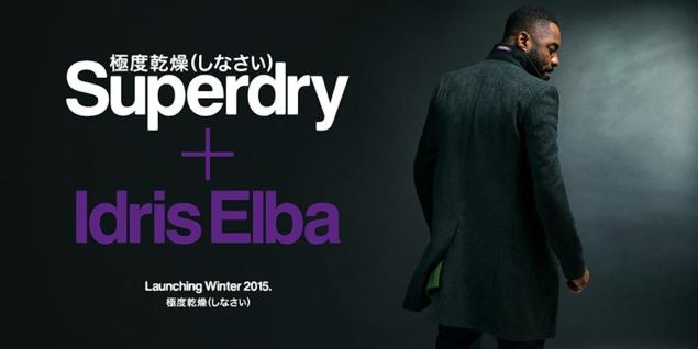 Idris Elba et Superdry en collaboration !