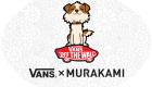 murakami-logo-top.png